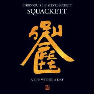 SQUACKETT _ A LIFE WITHIN A DAY _ COVER ART